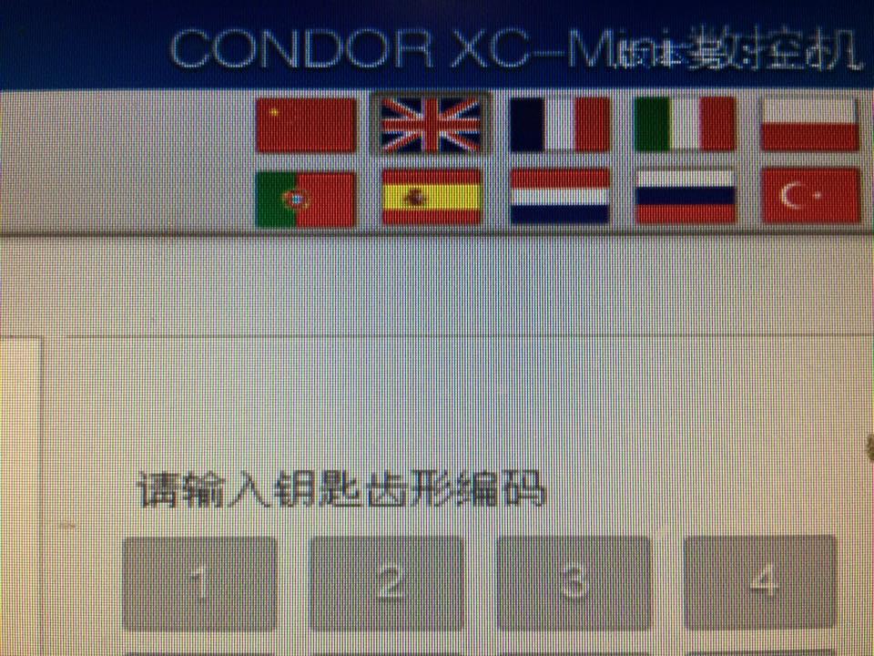 CONDOR XC-MINI Master-2