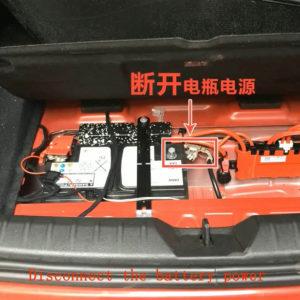 bmw-fem-bdc-add-key-04(01)