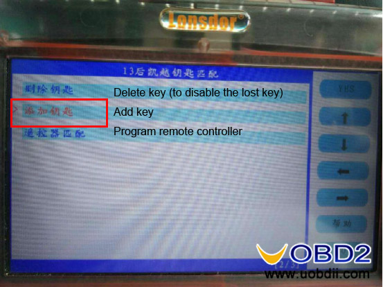 skp1000-program-2015-buick-excelle-remote-key-03