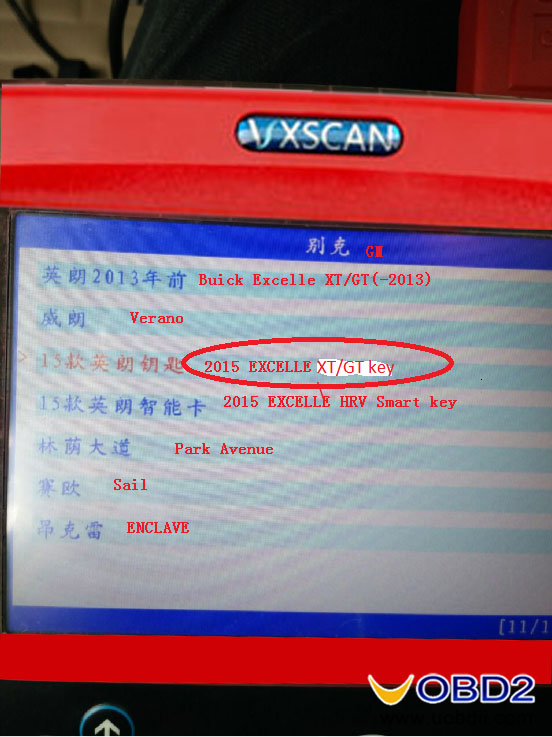 skp1000-program-2015-buick-excelle-xt-gt-remote-02