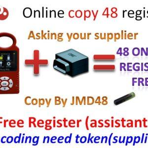 jmd-handy-baby-96-bit-48-online-copy