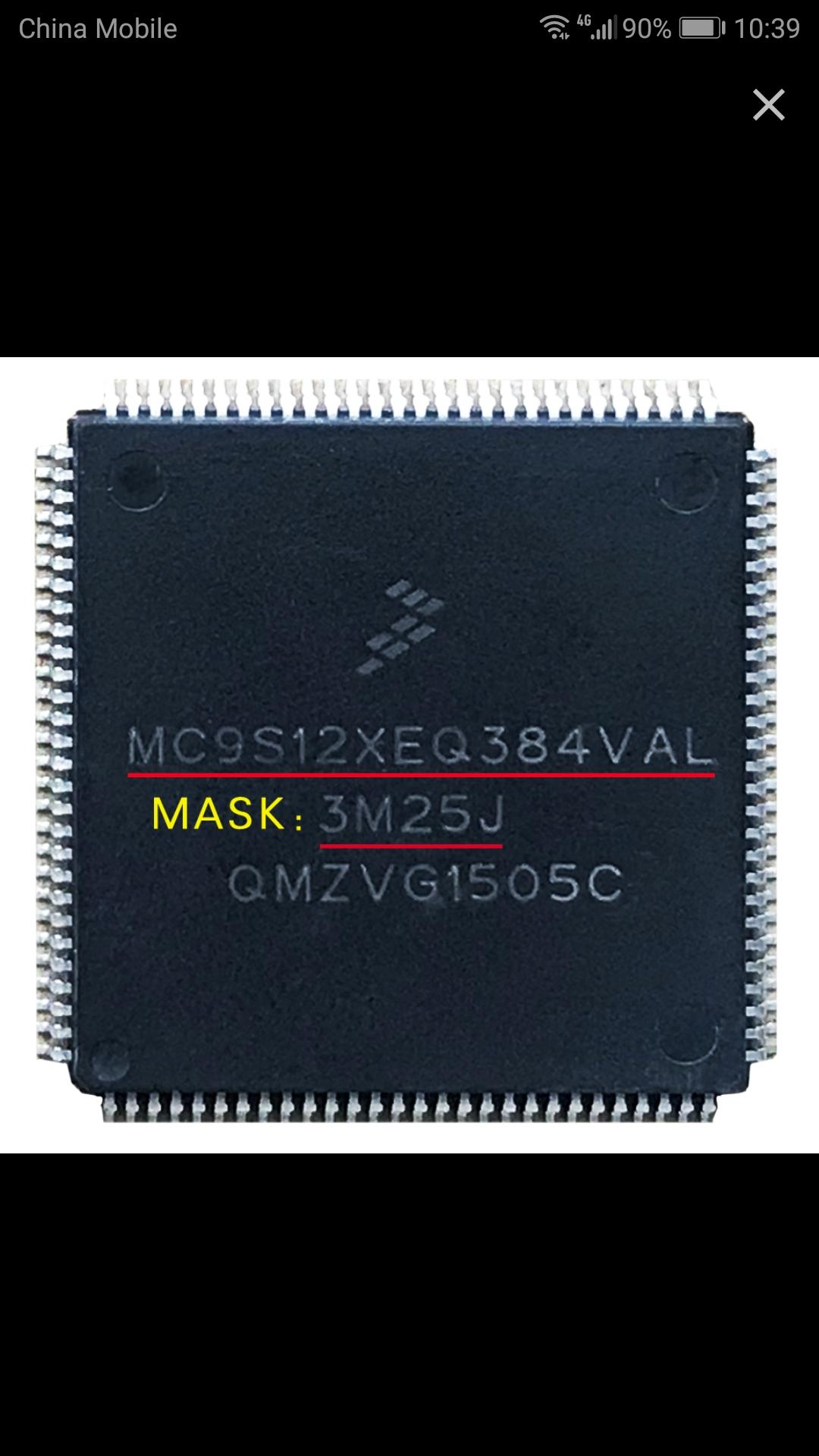 mini-acdp-land-rover-kvm-mc9s12xeq384-112pin- functions-list-08