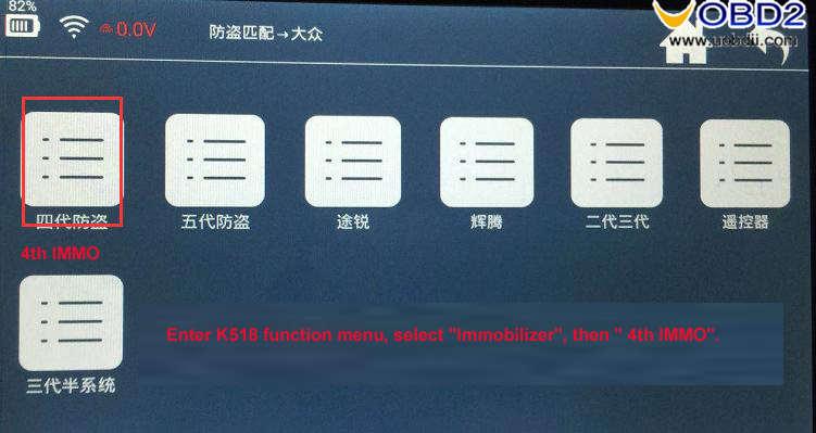 vag-4th-immo-mqb-lonsdor-k518-guide-04