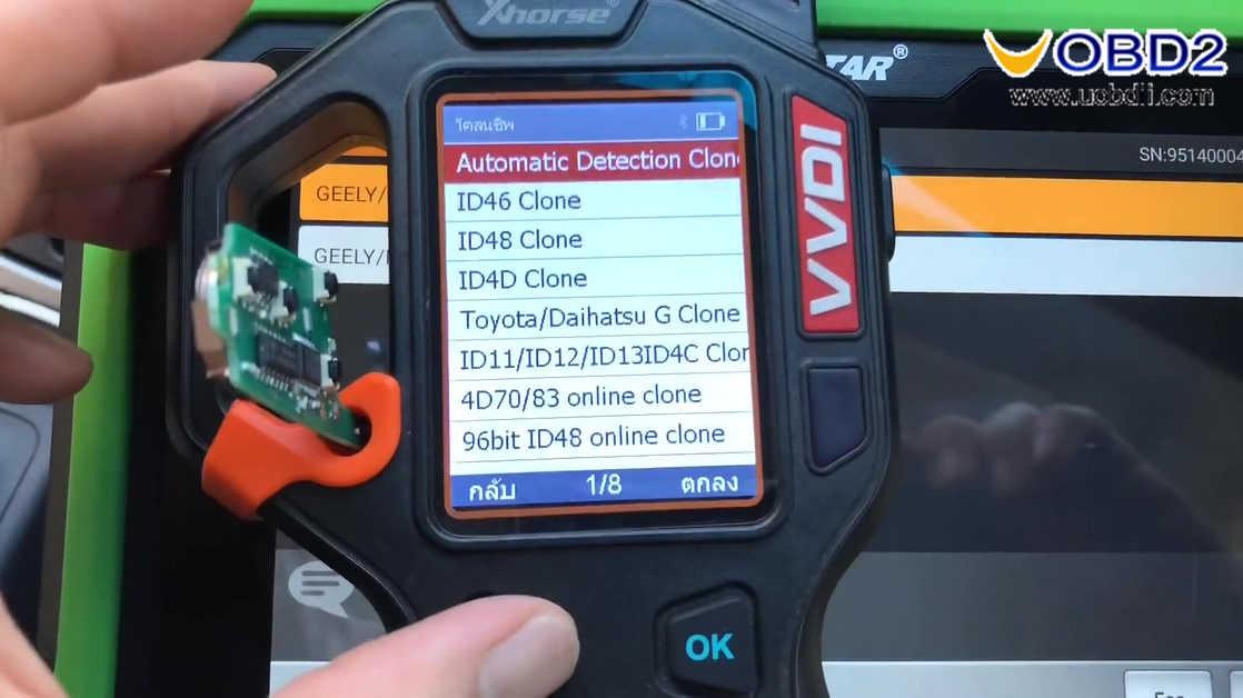 chevrolet_trailblazer_duramax_2013_generate_remote_read_pincode_and_program-03