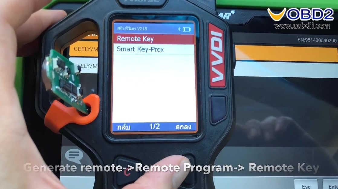 chevrolet_trailblazer_duramax_2013_generate_remote_read_pincode_and_program-04
