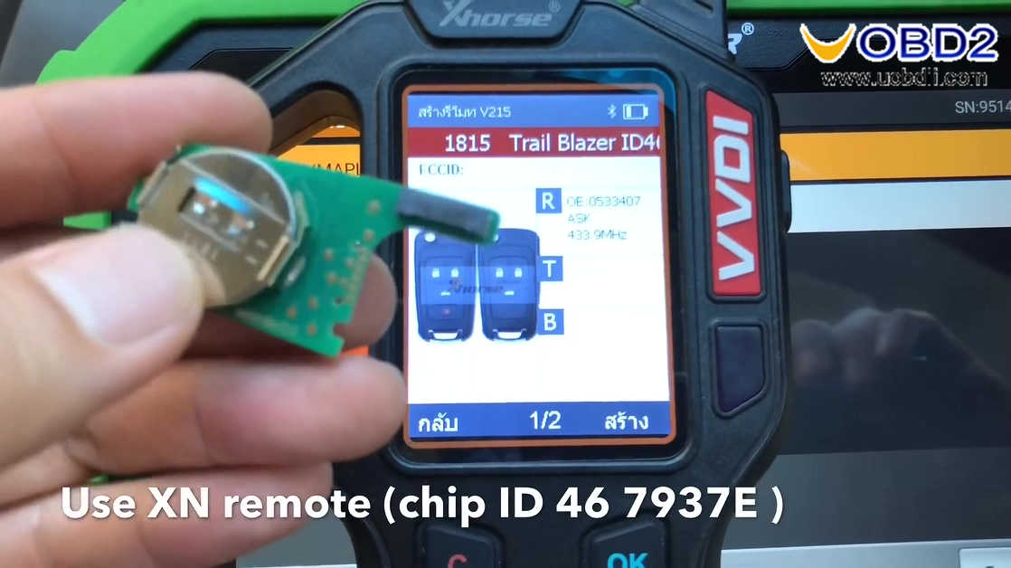 chevrolet_trailblazer_duramax_2013_generate_remote_read_pincode_and_program-06