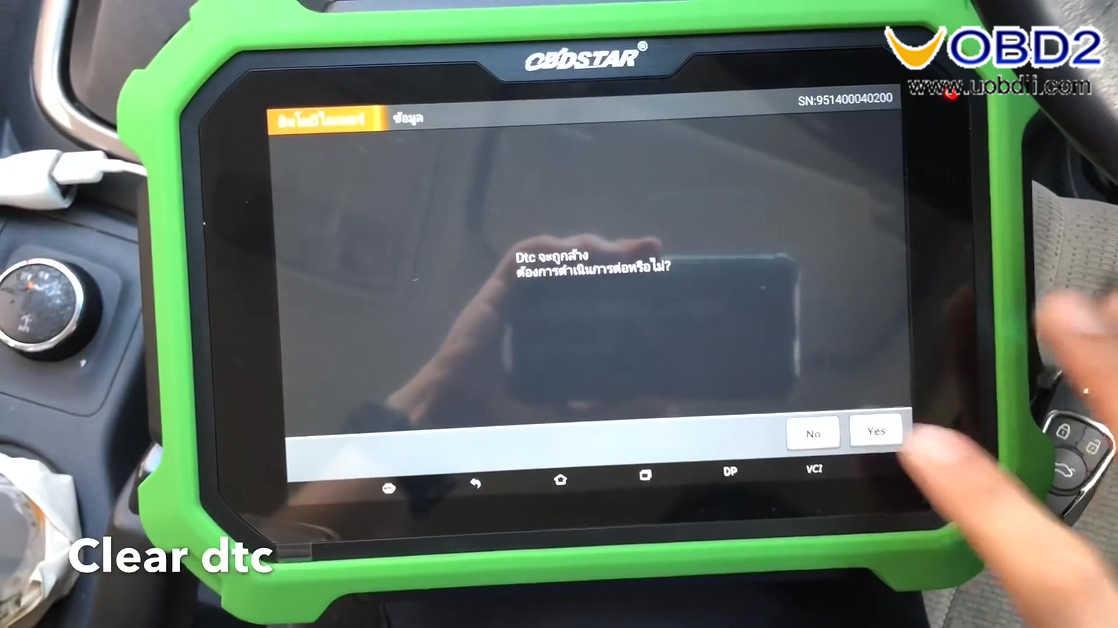 chevrolet_trailblazer_duramax_2013_generate_remote_read_pincode_and_program-26