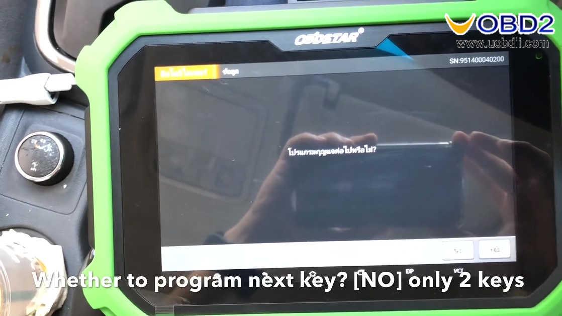 chevrolet_trailblazer_duramax_2013_generate_remote_read_pincode_and_program-34