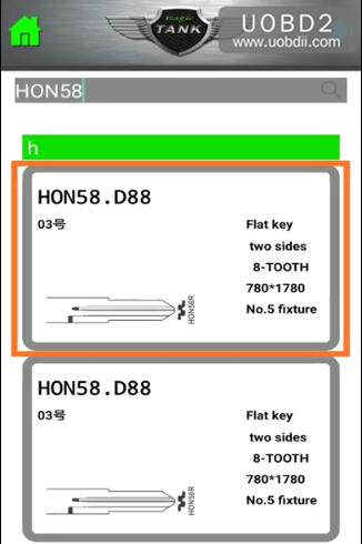 How-to-Use-2M2-Tank-Machine-Cut-New-Key-for-HON58-3