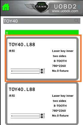Hyundai-KIA-TOY40-All-Key-Lost-Programming-by-2M2-Tank-Machine-7