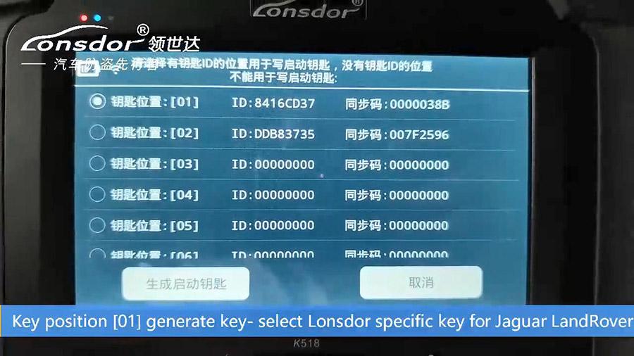 lonsdor-k518-jlr-fk72-hpla-04